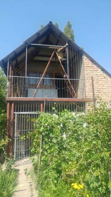 с х в Кыргызстан: Продажа 5 соток от собственника