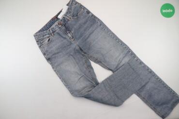 Личные вещи - Украина: Жіночі джинси Yessica Jeans р. S    Довжина: 100 см Довжина кроку: 69