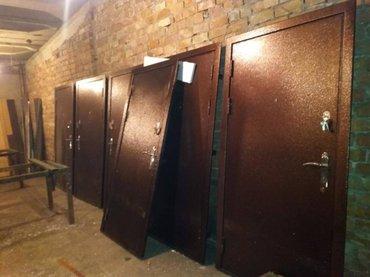делаем двери на заказ и наличие. бронированные двери   в Бишкек