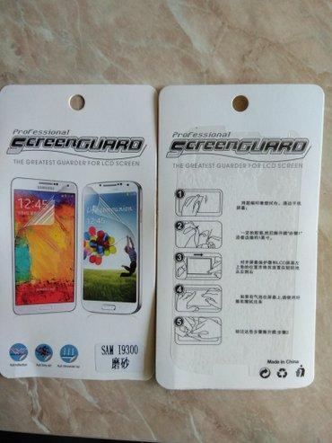 Защитная пленка для смартфона Samsung Galaxi S3 в Бишкек