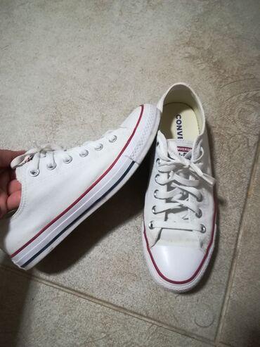 Ženska patike i atletske cipele - Obrenovac: Br 40 Original su plaćene pre mesec dana 6.990din