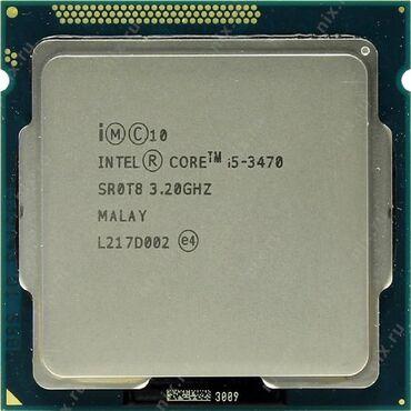 материнская плата сокет 1155 купить в Кыргызстан: Процессор для ПК. Lga 1155 (сокет). Core i5-3470 3'2Ghz. Так же в