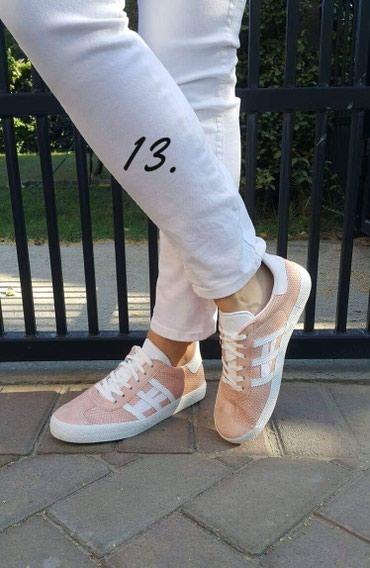 Ženska patike i atletske cipele | Smederevska Palanka: Nove!!! patike, broj 36-37