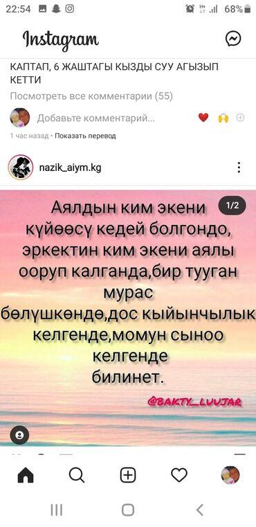 Работа - Маевка: Швея Оверлочница. До 1 года опыта