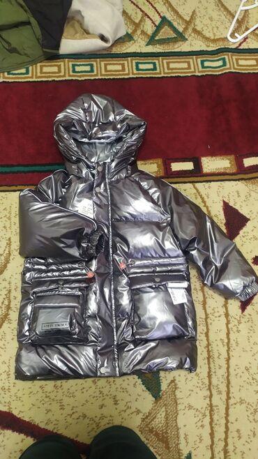 detskie veshhi b в Кыргызстан: Куртка новая. Разм . 120см