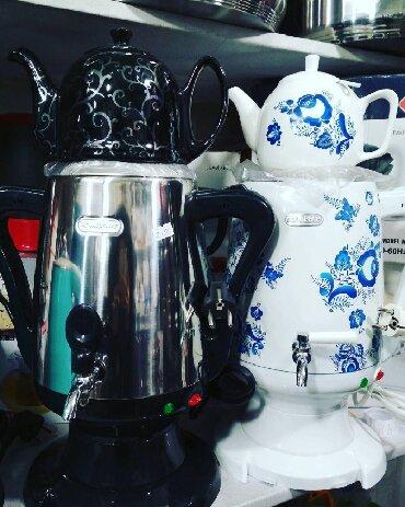 Самовар + чайник в Бишкек