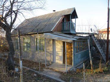 Недвижимость - Дачное (ГЭС-5): 30 кв. м 2 комнаты, Сарай, Подвал, погреб, Забор, огорожен