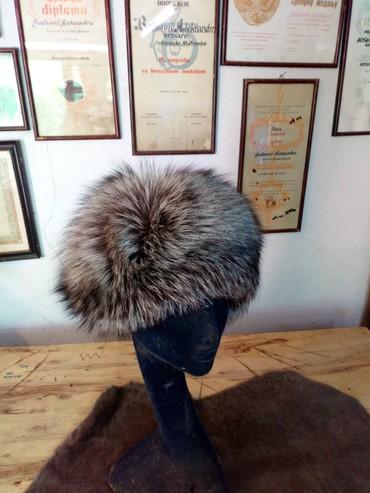 Subara od srebrne lisice Priridno krzno - Sremska Mitrovica