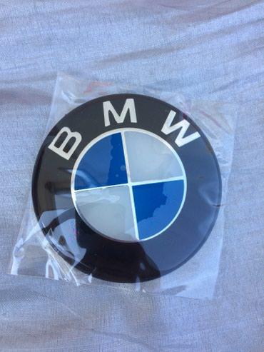 Bmw-x3-2-0d-mt - Srbija: Original bmw znak serija 3