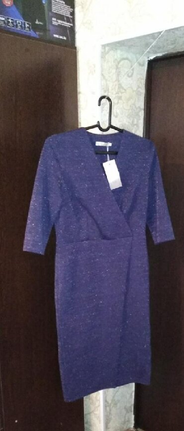 платье для кормящих в Кыргызстан: Срочно Новое платье ткань турецкое, можно для кормящих и кормящим мам