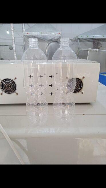 набор посуды мадонна цена в Кыргызстан: Новые боклажки продаю