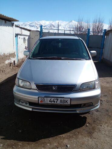 Транспорт - Тогуз Булак: Honda Odyssey 2.2 л. 1997   27000 км