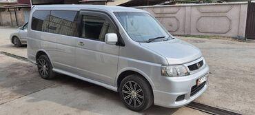 Транспорт - Кыргызстан: Honda Stepwgn 2 л. 2005   270000 км