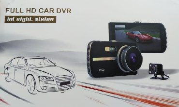 Videoqeydiyyatçılar - Azərbaycan: 2 kamerali Proze Gunduz testi(1080P) Gece testi(1080P) 1080P Gece cek