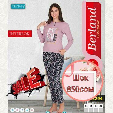 Другая женская одежда - Кыргызстан: Женская пижама  Размер 44,46 Ткань хб Производство Турция