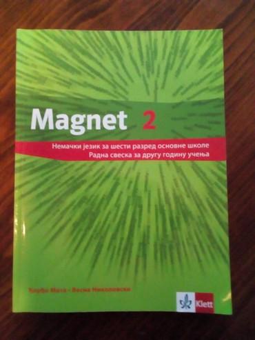 Magnet 2, Klett, radna sveska iz nemačkog za 6 razred, bez - Sabac