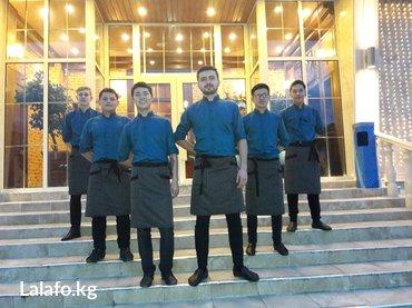 Ищем официантов с опытом работы  не в Бишкек