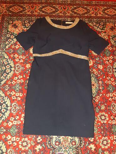 серьги синего цвета в Азербайджан: Платья