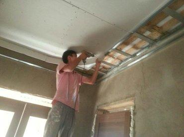 Бригада делаем евроремонт отделочные ремонты под ключ в Бишкек