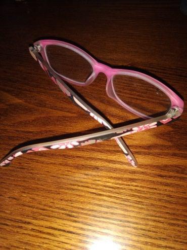 Продаю очки для девочки.с в Бишкек