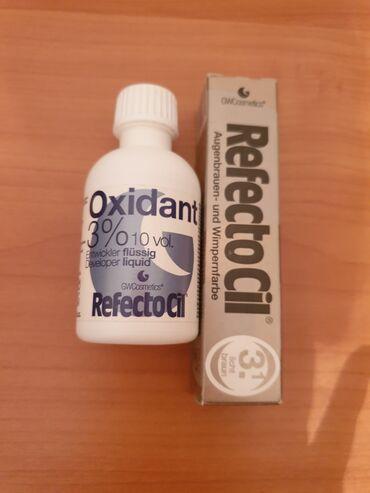 """Краска для бровей """" refectocil""""+оксидант для смешивания краски, цвет"""