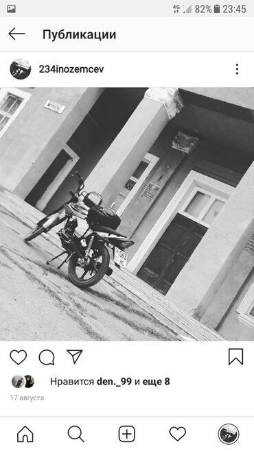 Мотоциклы и мопеды - Беловодское: Зид лифан