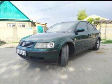 Транспорт - Каракол: Volkswagen Passat 1.8 л. 1999 | 345686 км