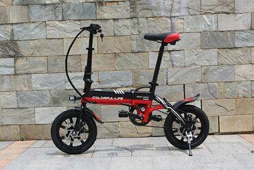 Электровелосипеды новые на заказ из Японии! Складной для лёгкой