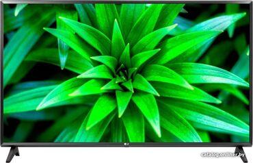 телевизор lg с плоским экраном в Кыргызстан: Телевизор LG 43LM5700Фирменный телевизор LG Smart TV HDR- Размер 110