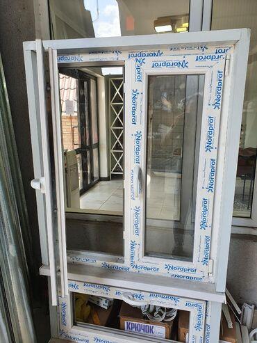 Металлопластиковые окна и двери на заказ, Из Российского профиля