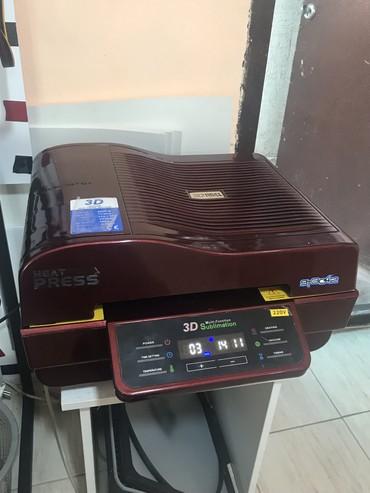 sweet home 3d biblioteki kuhonnoj mebeli в Кыргызстан: Термопресс для сублимации 3d head press 3д термо пресс В отличном