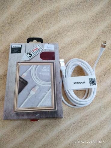 Очень качественный кабель для зарядки телефона длинна 3 метра в Бишкек