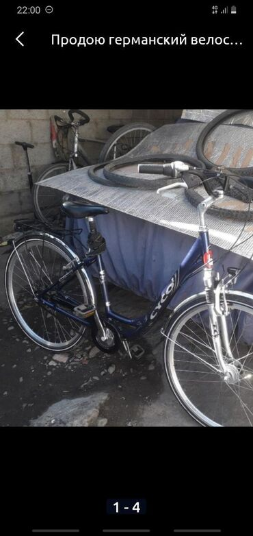 Немецкий прогулочный велосипед, с планетарным переключением