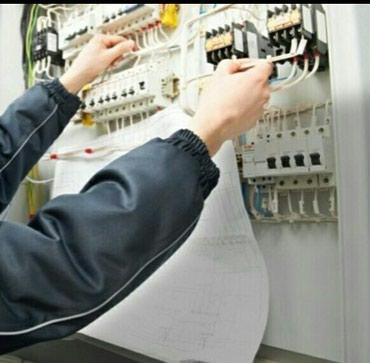 Электрик.Выполняю все виды в Бишкек