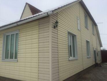 Каракол кой - Кыргызстан: Срочно Продаётся дом кирпичный г каракол по улице Королькова 108 пере