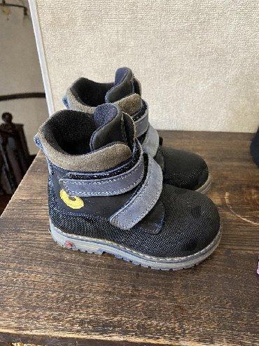 женская обувь в наличии в Кыргызстан: Ортопедические ботиночки Minimen 23 размер осень-весна в идеальном