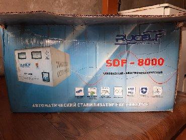 стабилизаторы напряжения volter в Кыргызстан: Продаю Стабилизатор напряжения RUSELF SDF-8000