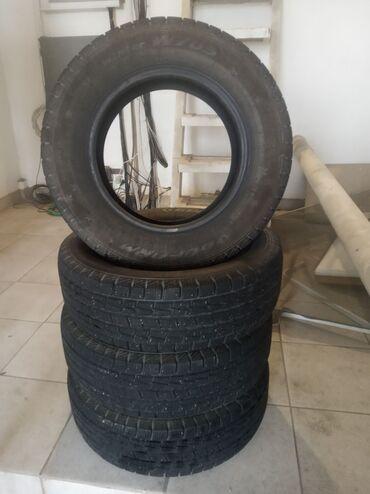 Зимние шины, комплект 4шт.Goform россия,175/70 r13. Отличный