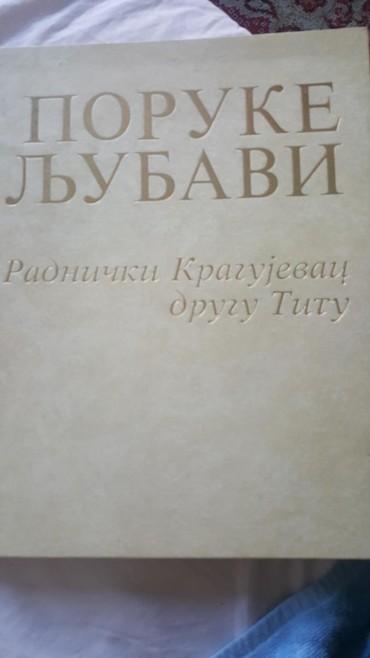Knjige, časopisi, CD i DVD | Sremska Mitrovica: PORUKE LJUBAVI RADNICKI KRAGUJEVAC DRUGU TITU