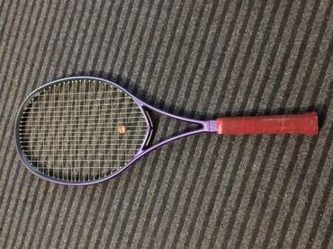 Reketi za tenis od 15do35€€ - Backa Palanka