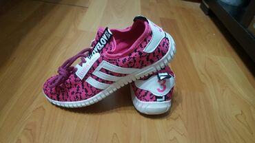 Спорт кроссовки кеды мягкие удобные размер 38- 39 НОВЫЕ! обувь sport