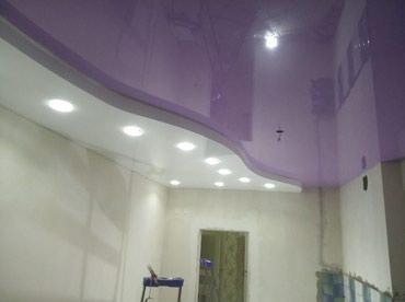 Натяжные потолки ( бишкек ) от замера в Бишкек