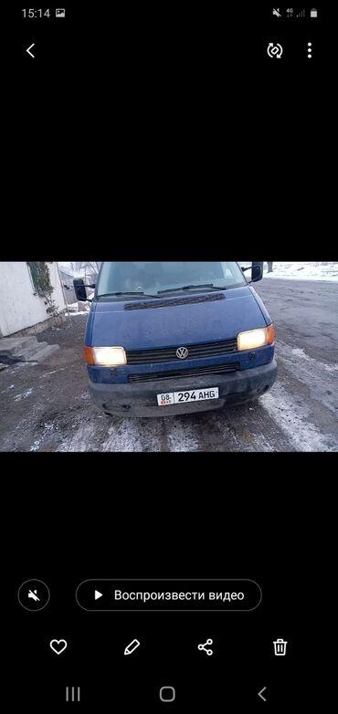 voennyj kung budka в Кыргызстан: Продаю Volkswagen Transporter T4 будка в хорошем состоянии пробег всег