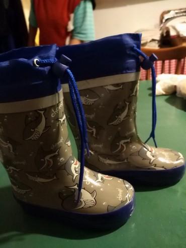 Dečije Cipele i Čizme   Kovilj: Cizme za kisu Polino Br24