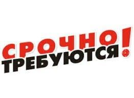 Требуются Пом Бухгалтера !  в Бишкек