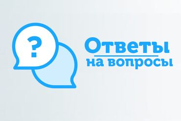Другие услуги - Душанбе: Https://play.google.com/store/apps/details?id=qonun.TJ