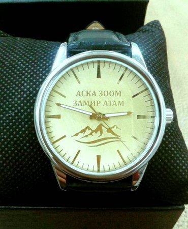 Предлагаем изготовление уникальных часов с любым дизайном.  Подарок в Бишкек