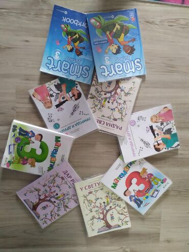 Knjige, časopisi, CD i DVD | Kikinda: Knjige za 3 razredd osnovne skoleSve knjige imaju uvijace, pisano je
