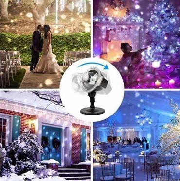 Kisu vetar - Srbija: LED Laser Light Show – Vrhunski mini projektor za dekoraciju ukrašava