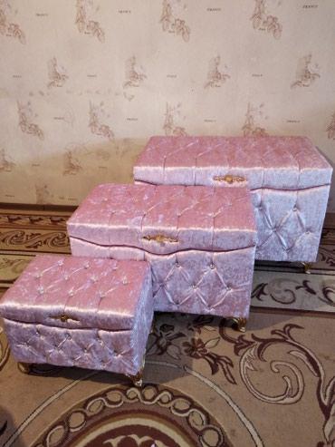 Сундук для невесты, в наличии есть в Бишкек